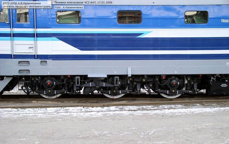 электровоза ЧС2-647; Южд,