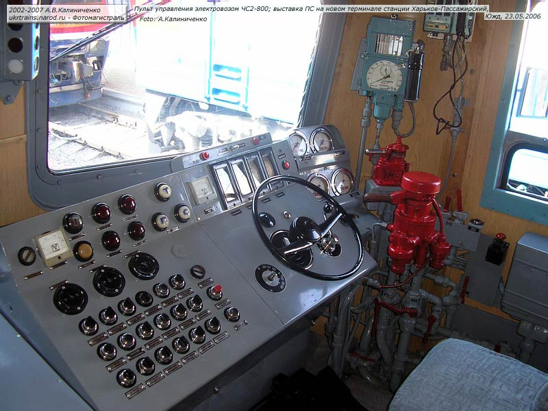 электровозом ЧС2-800; выставка