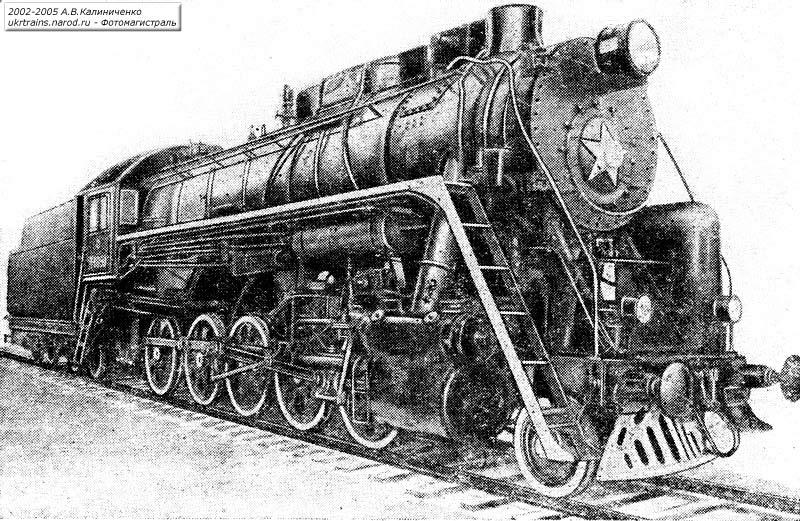 Паровоз серии Л типа 1-5-0